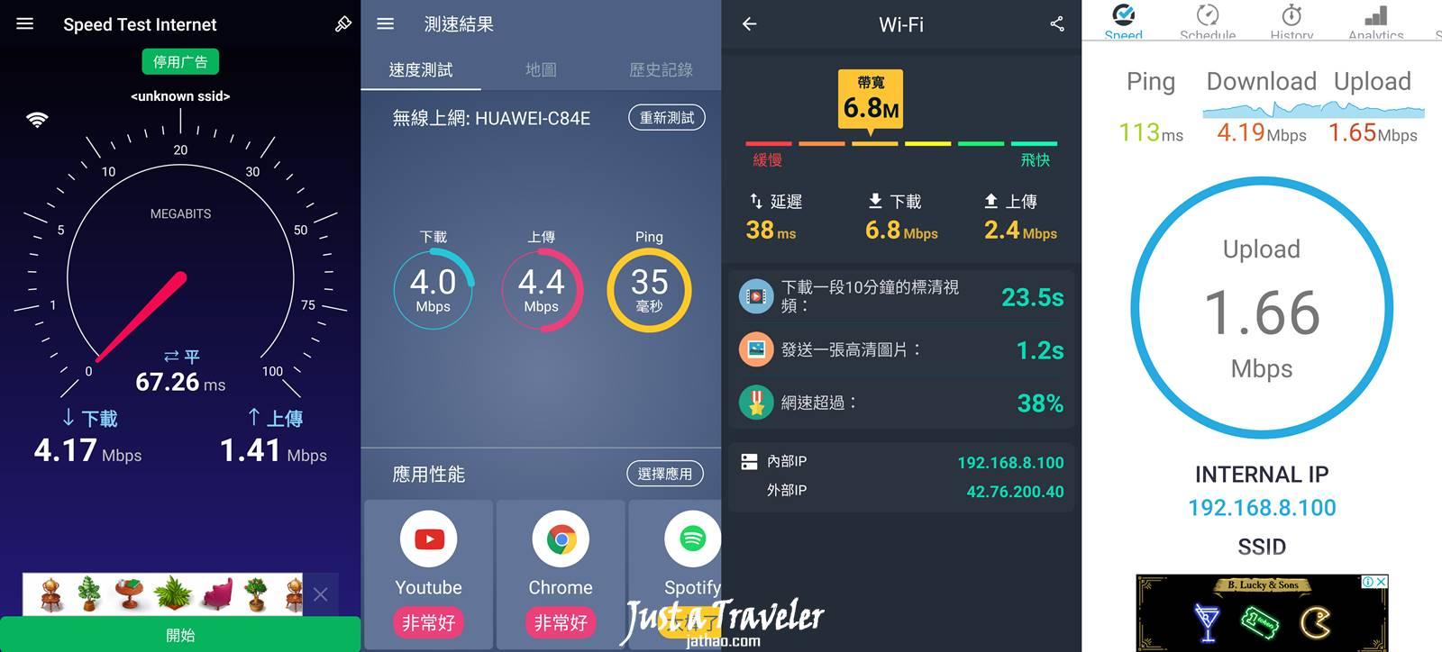 台灣-WiFi機-網速-WiFi分享器-推薦-台灣租借WiFi-台灣4G吃到飽WiFi機-隨身WiFi-CP值-便宜WiFi機-4G上網-網路