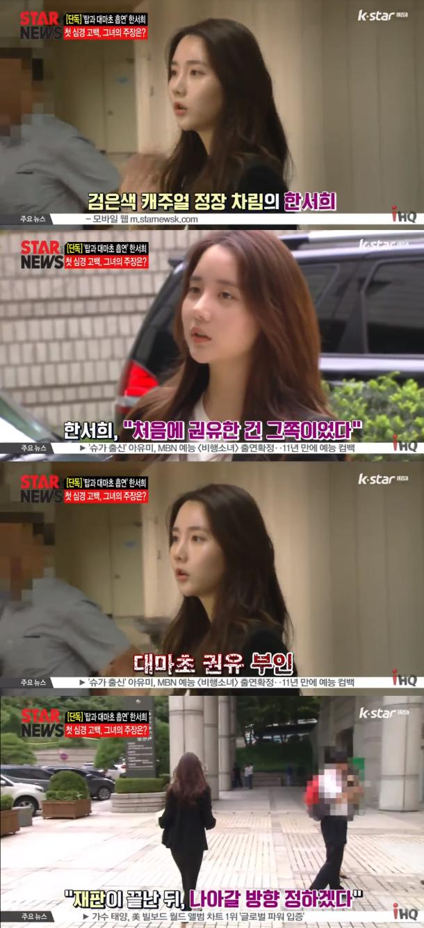 Han Seo Hee Family — BCMA