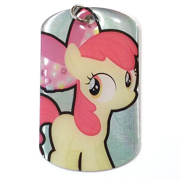 Big Mac #24 1x Princess - My Little Pony Dog Tags MLP Series 2