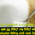 More properties of white sugar? Brown sugar? Here   You do not know the secrets of a little sugar