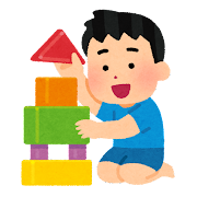 積み木で遊ぶ子供のイラスト(男の子)