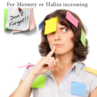 For Memory or Hafiza increasing memory: