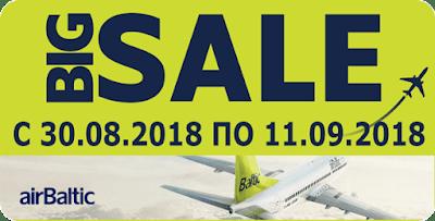 Забронировать авиабилет AirBaltic