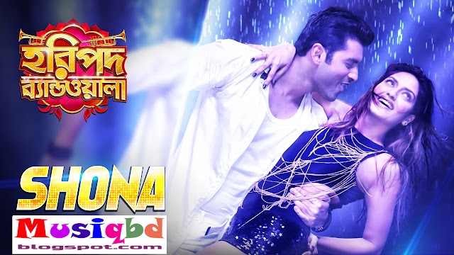 Shona By Nakash Aziz & Antara Mitra-Haripada Bandwala (2016) Bengali Movie Mp3 Song Download