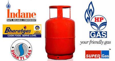 gas cylinder ka bima yojana