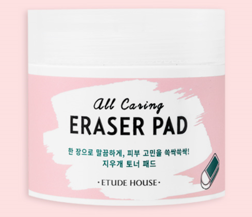 All Caring Eraser Pad