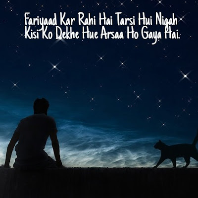 sad dp quote hindi