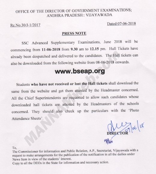 SSC Advanced Supplementary Examinations 2018 - Hall tickets Download
