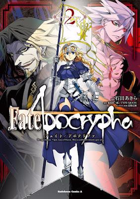 [Manga] Fate/Apocrypha 第01-02巻 Raw Download