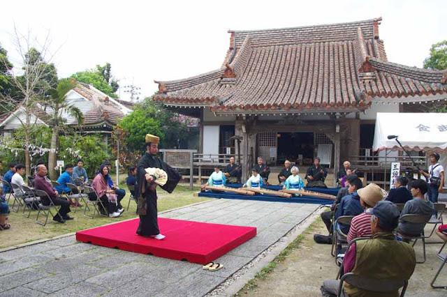 traditional Okinawan dance, dancer, fan