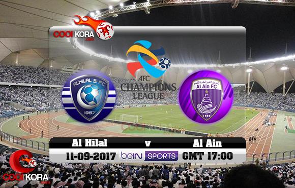 مشاهدة مباراة الهلال والعين اليوم 11-9-2017 في دوري أبطال آسيا