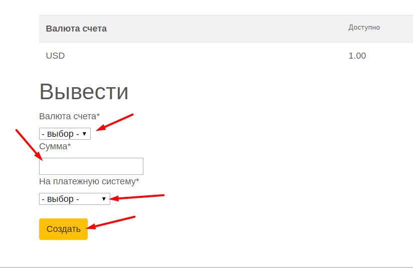 Регистрация в Re-Sellcar 8