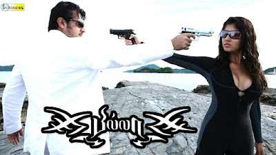 south top 5 gangster films, 4Fanviews