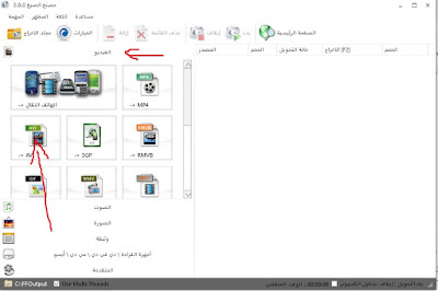 free,download,format,factory,software,full,version,for,pc