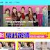 正版授權一邊學韓文一邊享受免費的韓文LIVE節目頻道