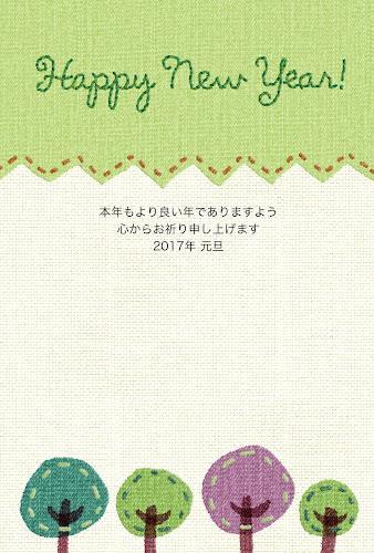 森の刺しゅう年賀状