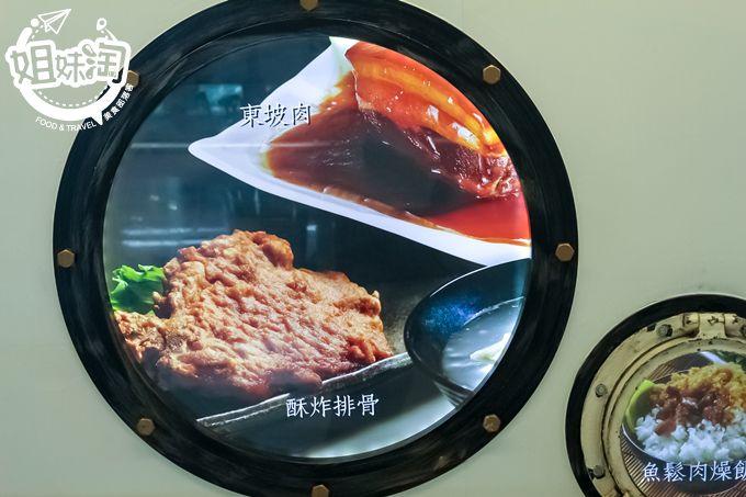 高雄 美食 蝦捲 推薦 必吃 左營區 周氏蝦捲