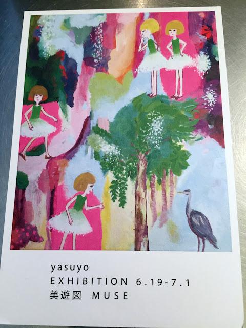 yasuyo EXHIBITION 6.19-7.1 美遊図 MUSE