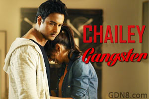 CHAILEY LYRICS - GANGSTER - Mimi, Yash Dasgupta