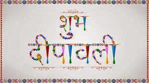 Shubh-Diwali-Images