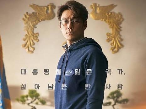 Download Drama Korea Designated Survivor: 60 Days Sub Indo Batch