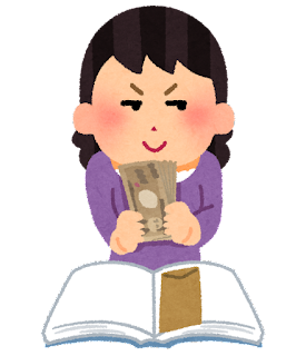 money_hesokuri%255B1%255D.png