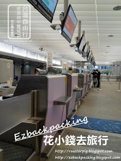 桃園捷運預辦登機台北車站 華航