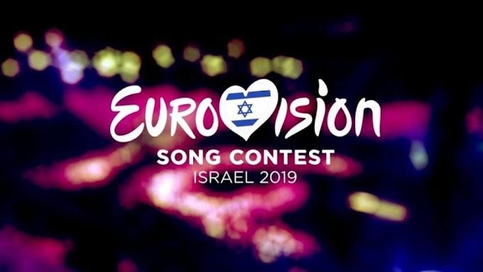 EUROVISION 2019: ΑΥΤΗ ΕΙΝΑΙ Η ΕΠΙΤΡΟΠΗ ΤΟΥ ΘΑ ΕΠΙΛΕΞΕΙ ΤΗΝ ΕΛΛΗΝΙΚΗ ΣΥΜΜΕΤΟΧΗ