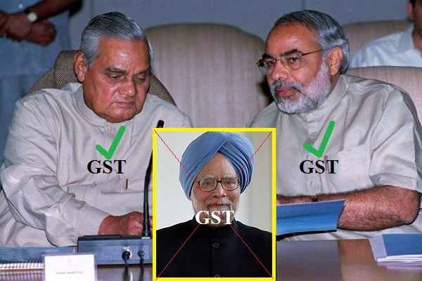gst-fist-introduced-by-atal-bihari-vajpayee-not-congress-party