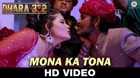 Mona Ka Tona Dhara 302 Kalpana Patowary Seema Singh New Indian Movie Songs 2016 Rufy Khan