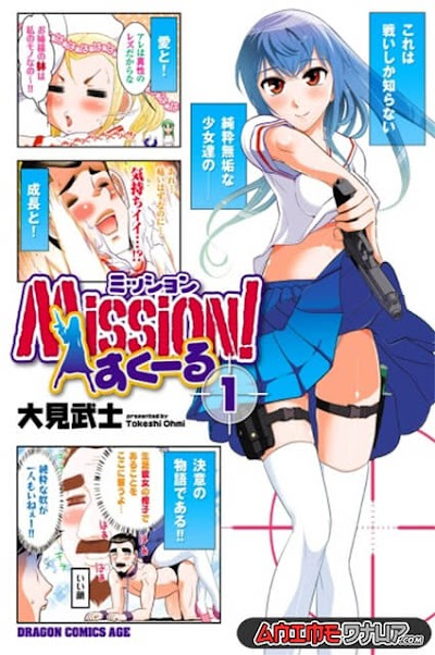 Mission! School (04/04) [Manga] [Español]