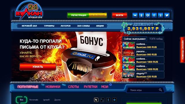 защитить браузеры от казино вулкан