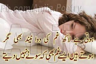 Sad Poetry,Sad Shayari