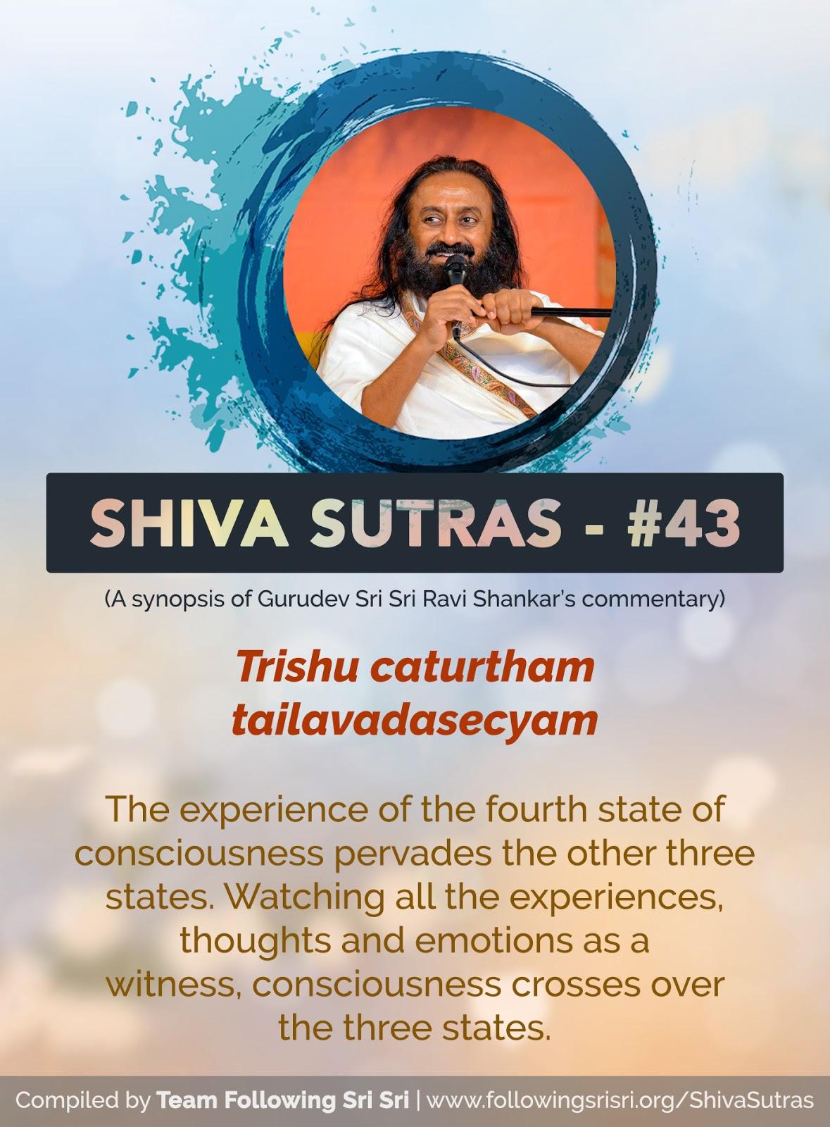 Shiva Sutras - Sutra 43