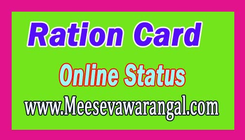 Telangana A.P Ration Card details in  Civil Supplies department new website