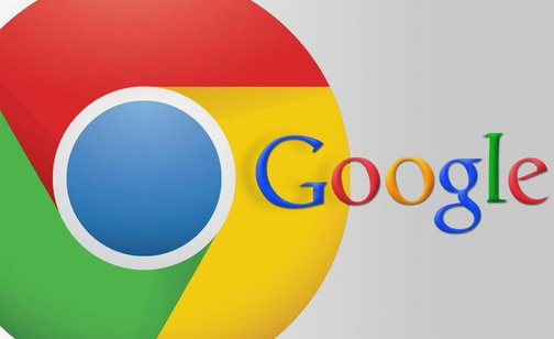 Last ned Google Chrome 2017 Offline installert