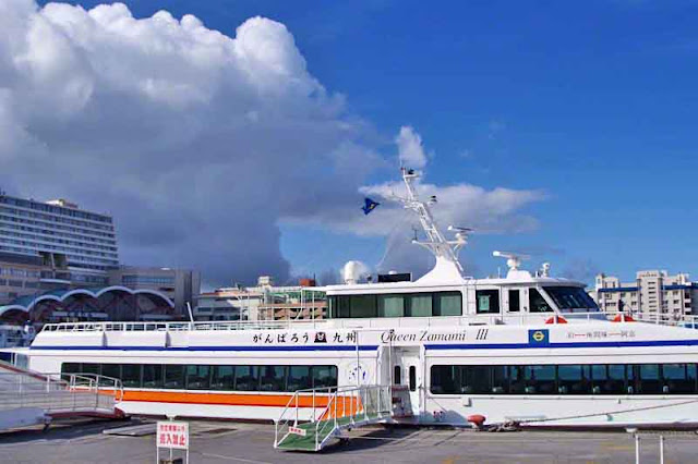 Ferry at Tomari Port boud for Zamami-jima