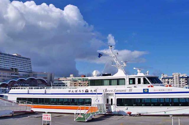 Ferry at Tomari Port boud for Zamami-jima