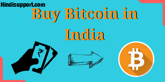 Buy Sell Trand Bitcoin In India