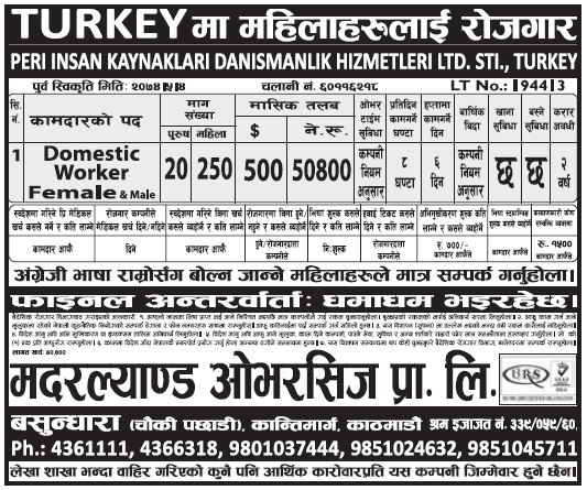 Jobs in Turkey for Nepali, salary Rs 50,800