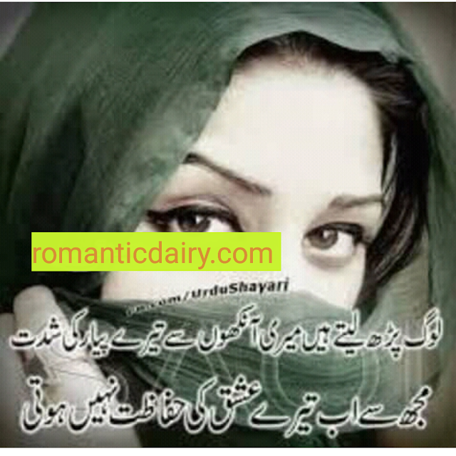 Lovely Poetry