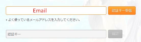 Master X Master japan server