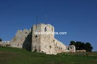 Крепость Антипатрис