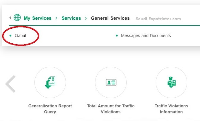 ABSHER LAUNCHED QABUL SERVICE TO ACCEPT OR REJECT REQUESTS