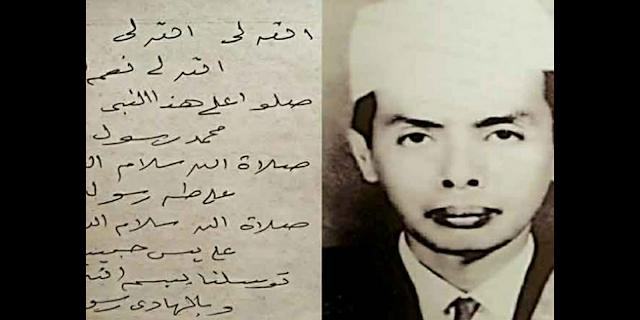 Kisah Kiai Ali Manshur Pencipta Shalawat Badar Didatangi Ahli Badar