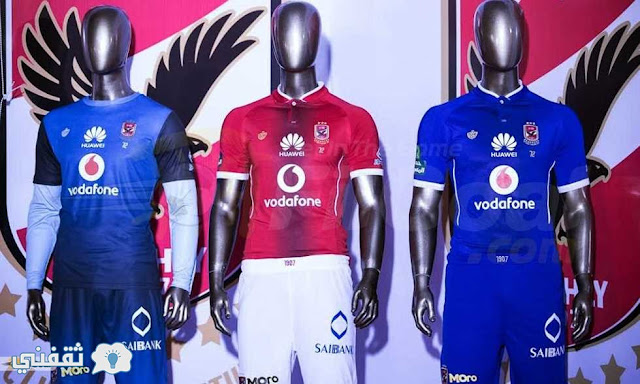 Al Ahly Egypt Club Of Century Kit 2017 2018 Pes 2013