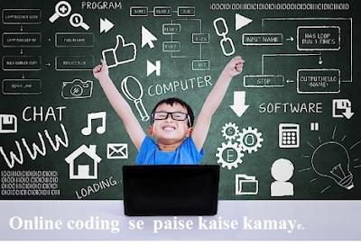 Online coding se paise kaise kamaye.