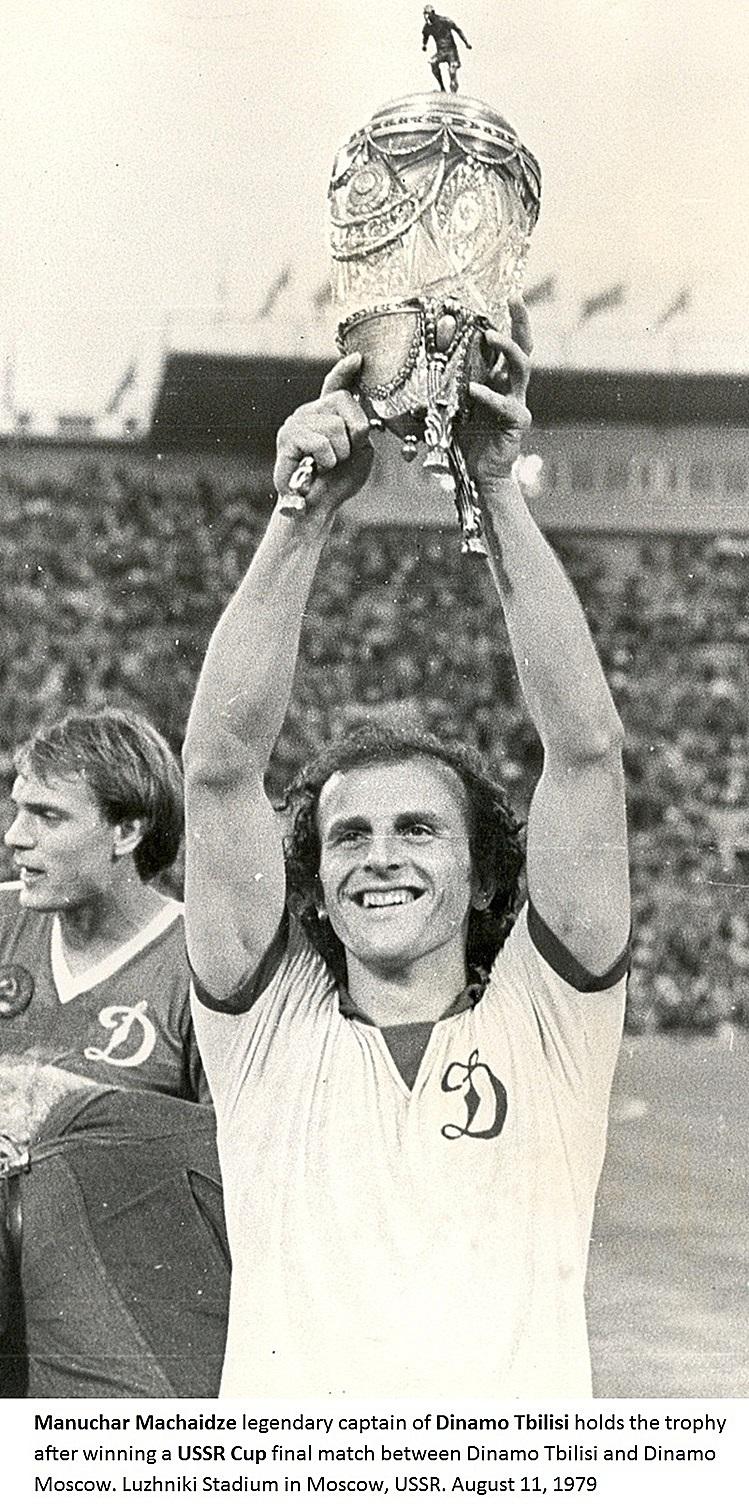 Captain Manuchar Machaidze holds the trophy