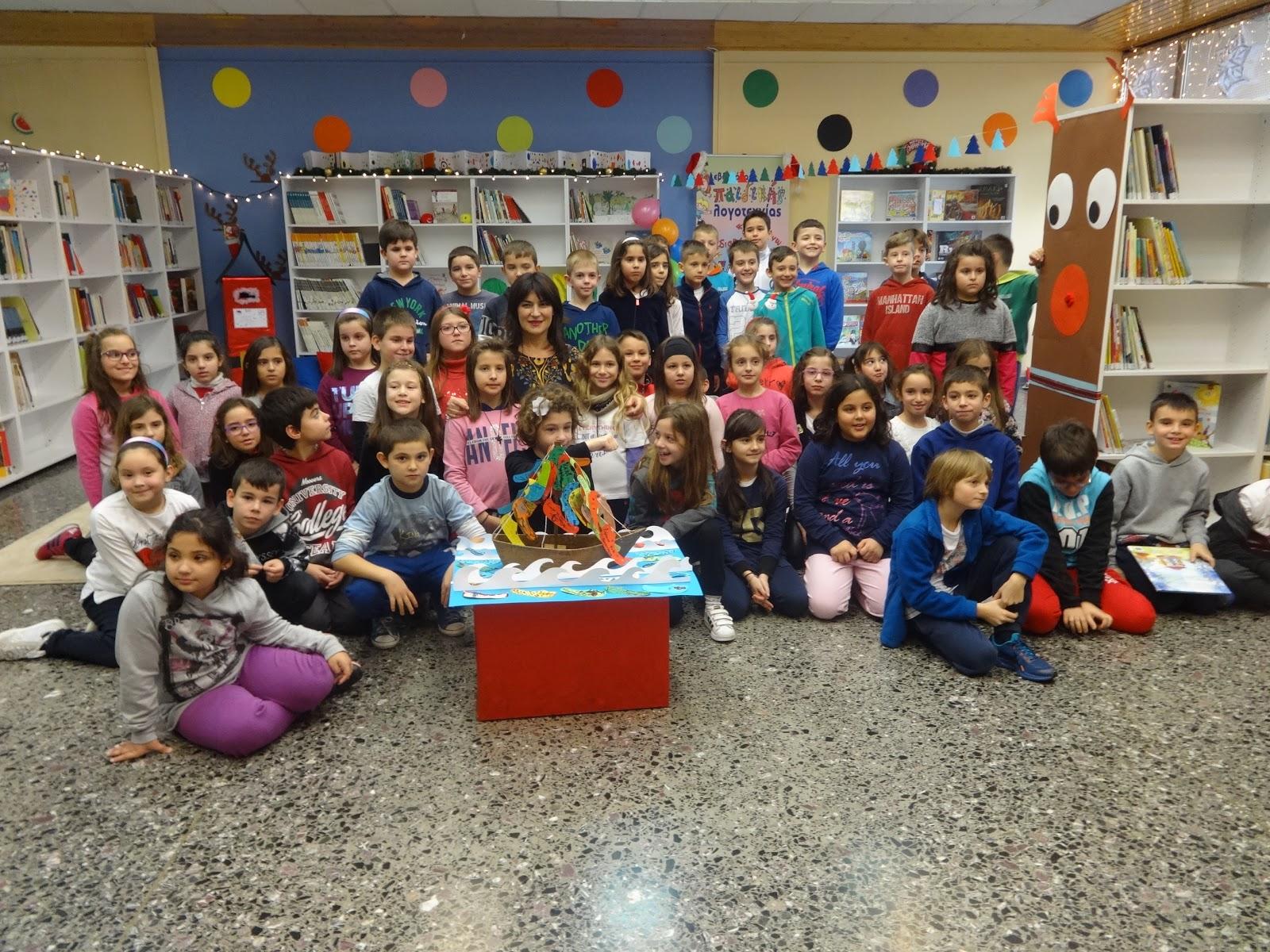 Χριστουγεννιάτικες περιπέτειες στη Δημοτική Βιβλιοθήκη Λάρισας (ΦΩΤΟ)