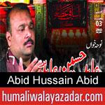 https://www.humaliwalyazadar.com/2018/09/abid-hussain-abid-nohay-2019.html